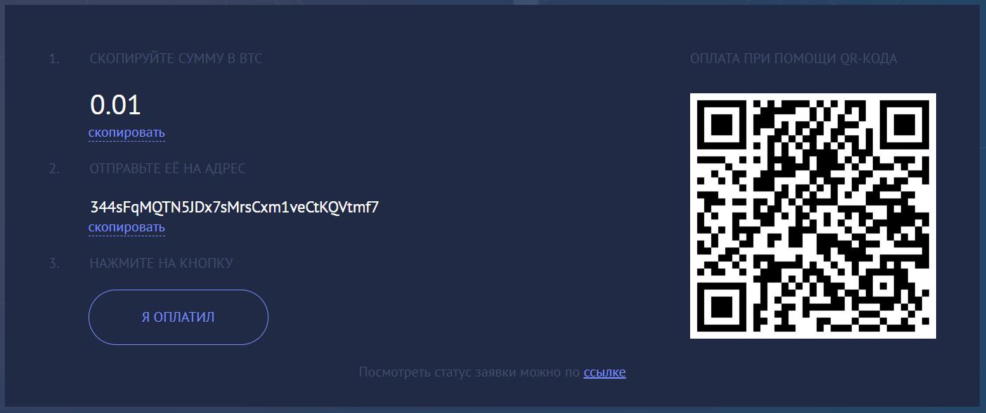 обменять биткоин на кредитку Казахстана